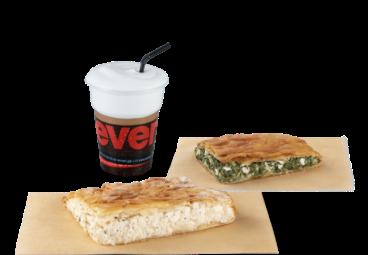 προσφορά καφές και Χειροποίητη Πίτα  online delivery deals everest